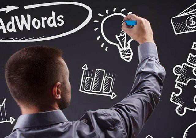 Cómo mejorar las conversiones en AdWords
